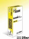 Купить клей DM 101W (зимний) для блоков  из ячеистого бетона, 25кг