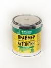 """Мастика Праймер """"Аутокрин"""" - ведро 24 кг"""